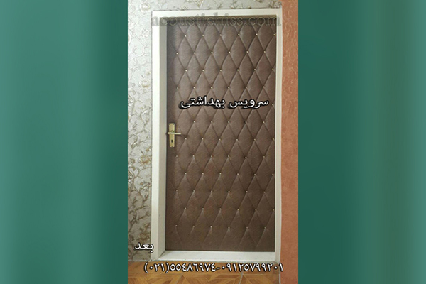 درب چرمی